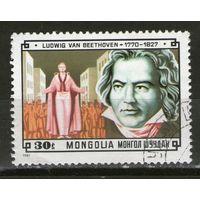 Монголия. Гашеная. Лот-5