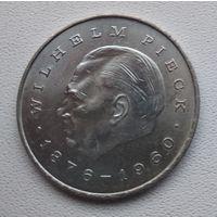 Германия - ГДР 20 марок, 1972 Первый президент ГДР - Вильгельм Пик 6-10-13