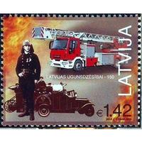Пожарные бригады/Автомобиль Латвия 2015 **
