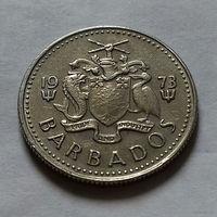 10 центов, Барбадос 1973 г.