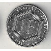 Франция 1 франк 1988 30 лет Пятой Республике