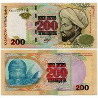 Казахстан. 200 тенге (образца 1999 года, P20a, aUNC) [банкнота в ламинате]