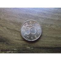 Швеция 50 оре 2004