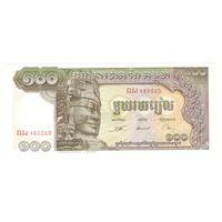 Камбоджа 100 риэлей 1970
