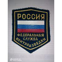 Шеврон ФСК 1993 - 1995