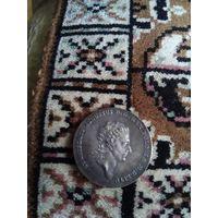 Монета 1771 года