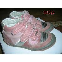 Ботинки, фирма Bartek