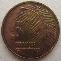 Гвинея 5 франков 1985 г.