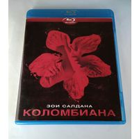 Коломбиана (фильм 2011)