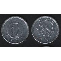Япония _y95.2 1 йена 1991 год Акихито(Хэйсэй)-3 (h01)