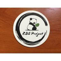 "Подставка под пиво ""ZBS Project"" /Россия/"