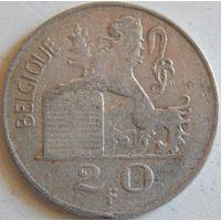 12. Бельгия 20 франков 1950 год, серебро