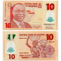 Нигерия. 10 найра (образца 2011 года, P39c, UNC)