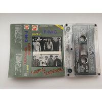 """Аудиокассета Suicidal Tendencies """"F-N-G"""" Part 2"""