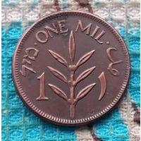 Палестина 1 миль 1939 год. Инвестируй в историю II Мировой войны!