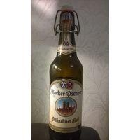 Hacker-Pschorr бутылка с бугельной пробкой (Германия)
