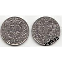 50 грошей 1923 года. Польша