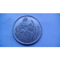 Монета 5 франков 1865г. (копия) распродажа