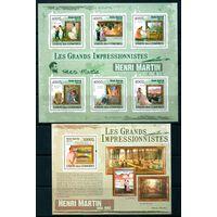 Живопись Картины художника-импрессиониста Анри Жана Гийома Мартэна Коморы 2009 год чистая серия из 1 блока и 1 малого листа