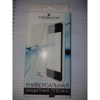"""Универсальная защитная пленка-стекло Versado для телефонов с диагональю 5"""" дюймов и меньше. Для samsung galaxy, xaomi redmi, miezu, hts, huawei, apple iphone и других телефонов с диагональю 5""""."""