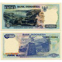 Индонезия. 1000 рупий (образца 1992 года, выпуск 1994, P129c, UNC)
