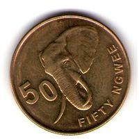 Замбия 50 нгве 2012 года.