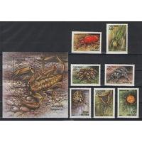 Танзания Пауки скорпион 1994 год чистая полная серия из 7-ми марок и блока