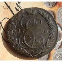5 копеек 1796 ЕМ Павловский Перечекан RRRRR , С 1 рубля !!! Распродажа коллекции !!!