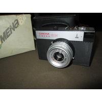 Фотоаппарат Смена(Smena) 8М.Новый.