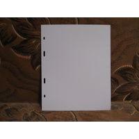 Прокладка в альбом Midi Manufaktura между листов на 12 холдеров, белая.