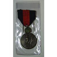 Бельгия. Изерская медаль
