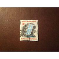 Германия 1972 г.Западный Берлин.День почтовой  марки.Печатный станок.