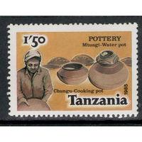 Танзания 1985. Посуда. Керамика