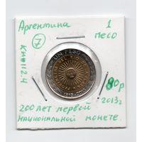 Аргентина 1 песо 2013 года. 200 лет первой национальной монете -7