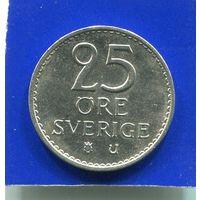Швеция 25 эре 1973