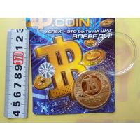 Биткоин Сувенирная памятная монета 40 мм, Bitcoins прекрасный подарок (в капсуле) на открытке