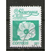 Никарагуа. Гашеная. Лот-2