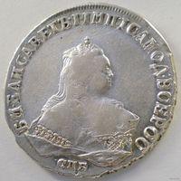 Рубль 1749 года, СПБ, Елизавета Петровна, серебро 802/ 25,85 г