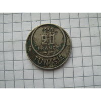 Тунис (Французский) 20 франков 1950г.