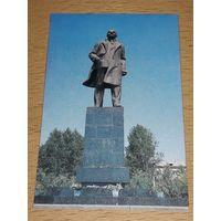 Календарик 1984 ЕАО 50 лет. Памятник Ленину в Биробиджане