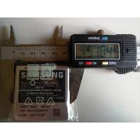 Аккумуляторная батарея Samsung EB575152LU 1650mAh