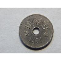 Румыния 10 бани 1906г