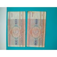 Беларусь 500 руб 1992 г.