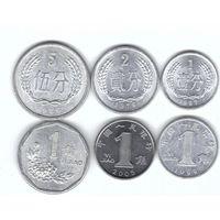 Китай набор 6 монет