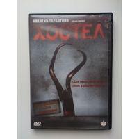 DVD диск фильм Хостел