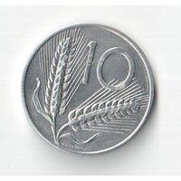 10 лир 1997 Италия KM# 93