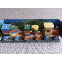 Поезд сортер деревянный. Германия