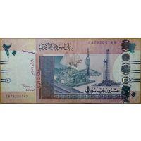 Судан 10 фунтов 2006 г.
