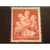 Германия Рейх 1943 мать с детьми одиночка
