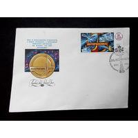 Конверт первого дня. День Космонавтики 1983 г. Звездный городок #0021